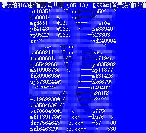 [Windows]荒野行动账号共享V1.2全面更新