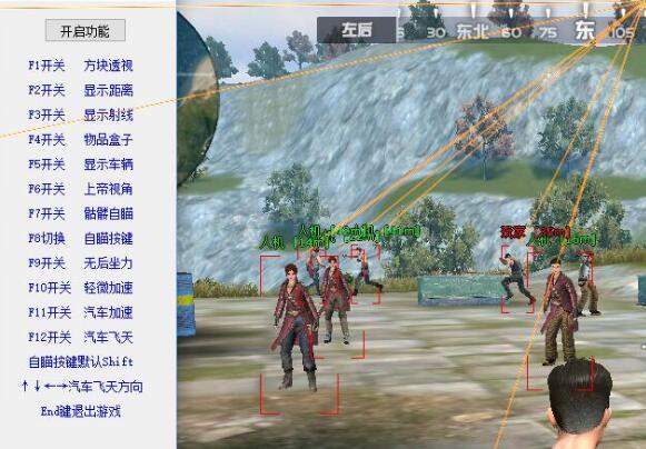 [终结者2] [游戏辅助] PC终结者2小神仙变态版