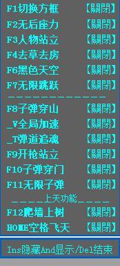 [荒野行动] [游戏辅助] 最新蓝色皇冠ver1.6
