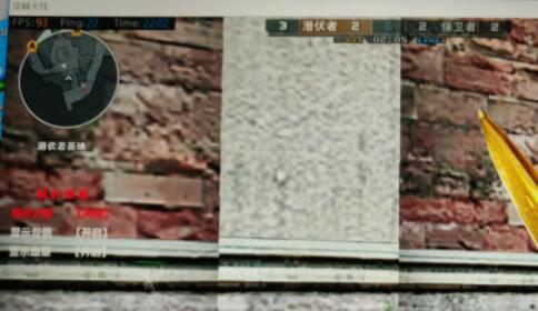 [游戏辅助] cf【枫叶单板】0824_稳定版_修复若干问题