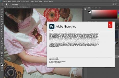 Adobe Photoshop 2020 便携版(v21.0.2)+Plugins+Luminar4.1